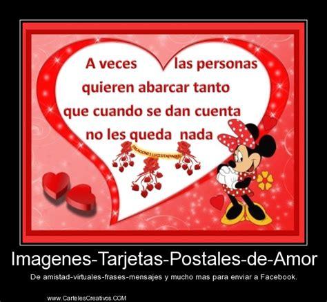 imagenes y frases de amor y amistad para compartir en facebook imagenes tarjetas postales de amor carteles creativos