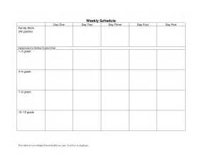 Free Printable Work Schedule Template 7 Best Images Of Weekly Class Schedule Templates Free