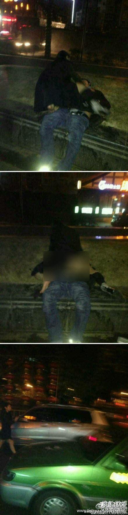 Pembersih Muka Kes jenayah wanita rogol lelaki di tepi jalan 3 gambar