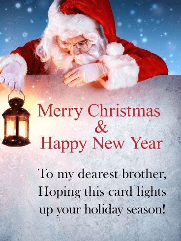 fantastic brother merry christmas card birthday greeting cards  davia