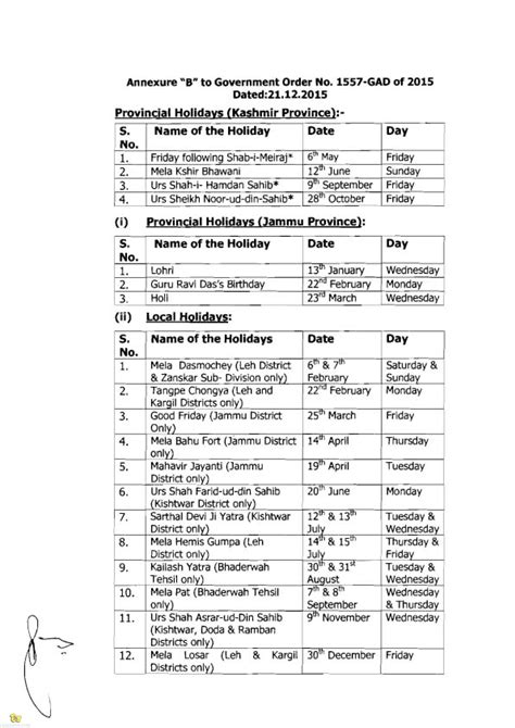 govt holiday list 2016 jammu and kashmir government holidays list 2016 jkalerts