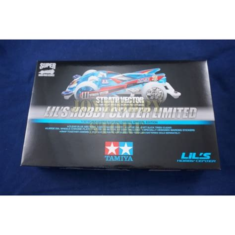 Mini 4wd Strato Vector Blue White tamiya 92352 1 32 mini 4wd special edition strato vector
