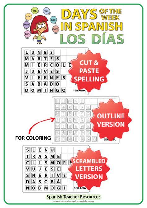 spanish days spelling cut  paste woodward spanish