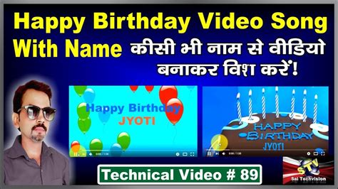 25 best ideas about free happy birthday song on pinterest hindi birthday songs how to make name with happy birthday