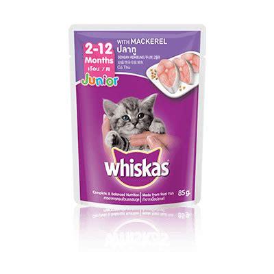 Whiskas Mackarel 85 G 12pcs อาหารแมว whiskas ส ตรล กแมว ปลาท ชน ดเป ยก ซอง น ำหน ก