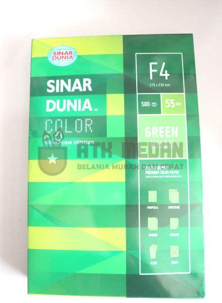 Hvs F4 harga kertas hvs warna ukuran f4 di medan atk medan