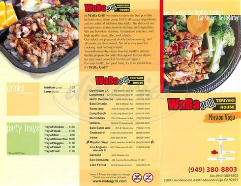 teriyaki house menu waba grill teriyaki house menu mission viejo dineries