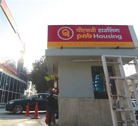 housing loan pnb housing loan pnb pnb housing finance limited about