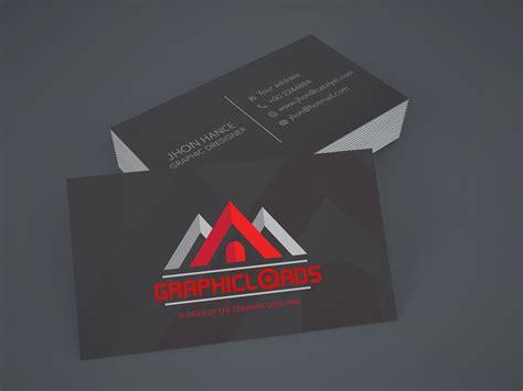 Concertina Business Card Template concertina business card template wiranto 3db469cf2fd4