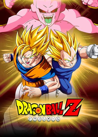 imagenes de goku vs kid buu poster goku and vegeta vs kid buu by dony910 on deviantart