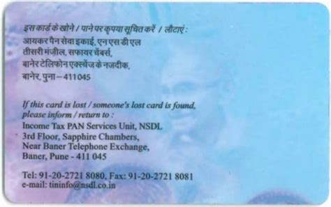 Pan Card Address Search How To Get Pan Card Offline In India Information On Application Procedure