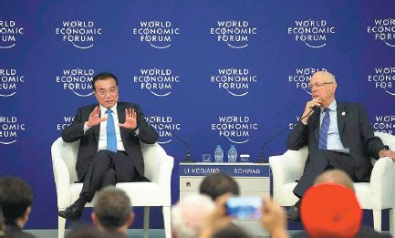 tuesday li had a dialogue with some business leaders