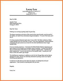 3  example of job application letter pdf   Bussines