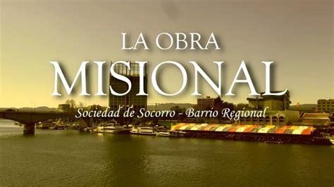 imagenes sud para facebook la obra misional sud hd youtube