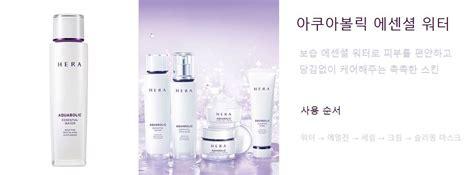 Aquabolic Essential Water hera aquabolic essential water korean cosmetic malaysia