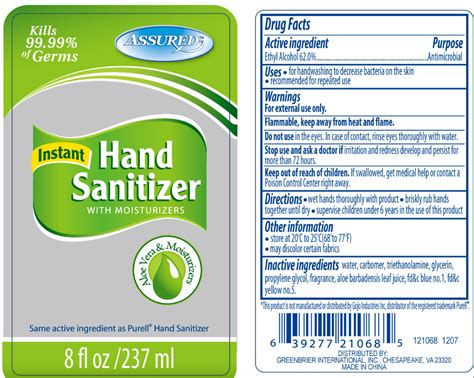 sanitizer template sanitizer label template 3 best and various templates