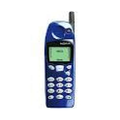 sell mobile phones sell nokia 5146 phone mobile phone recycling comparison