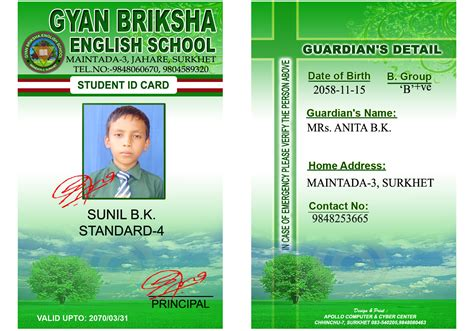 school id card design vector contoh id card linmas contoh win