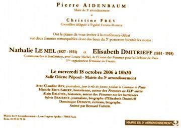 Exemple De Lettre D Invitation A Une Inauguration Modele Lettre Invitation Inauguration