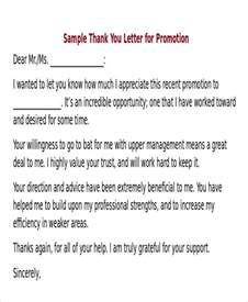 Employment Consideration Thank You Letter Sle Thank You Letter For Promotion 5 Exles In Word Pdf