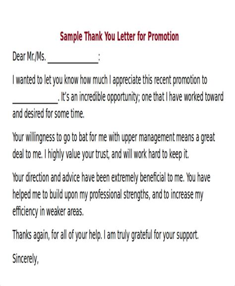 Thank You Letter On Promotion sle thank you letter for promotion 5 exles in