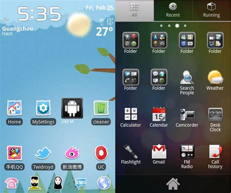 android launchers apps android apps go桌面ex v2 22 下周發佈 techorz 囧科技