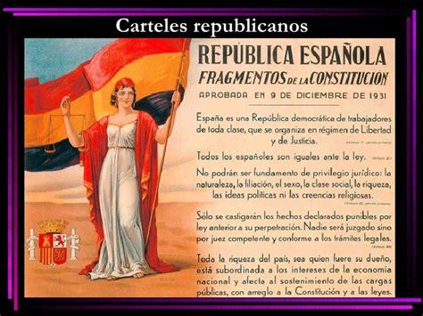 carteles de la guerra 8467704136 carteles de la guerra civil espa 241 ola