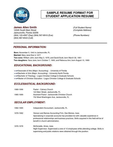 job resume format download microsoft word http www resumecareer