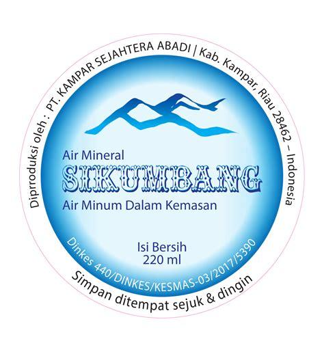 Kemasan Air Gelas galeri desain label untuk air minum kemasan gelas quot sikumb