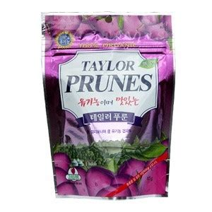 can dogs eat prunes can i give my prunes can i give my