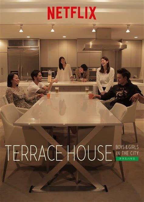 terrace house movie intro to japanese reality tv terrace house k drama amino