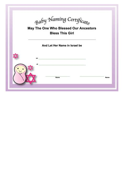 naming certificate template naming certificate template baby naming certificate template printable pdf
