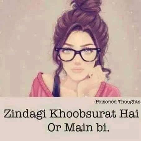 stylish girls pics with quotes in hindi 63 best dpz images on pinterest hindi quotes poetry