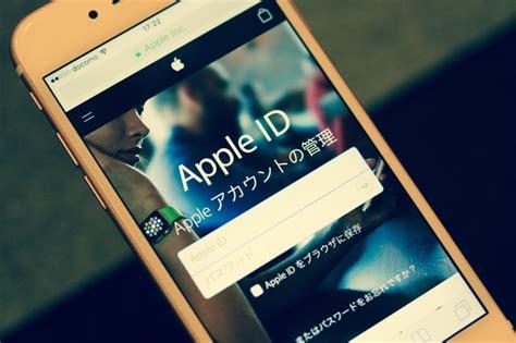 Sle Credit Card For Apple Id iphoneでapple idを新規作成する4つの方法 アプリオ