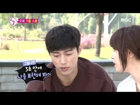 3second 6 Free 1 we got married 민석 예원 미공개컷 yewon minsuk draw in