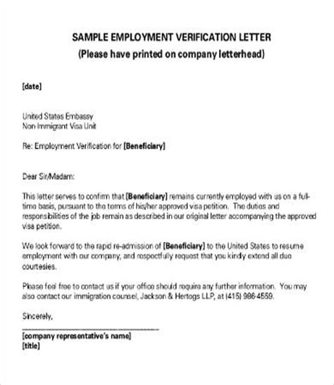 Employment Verification Letter Immigration Verification Of Employment Letter 12 Free Word Pdf Documents Free Premium Templates