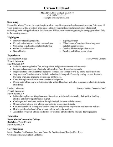 Master Teacher Resume Sample My Perfect Resume