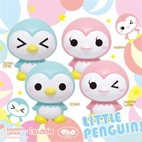 ibloom penguins squishies scented like bubblegum