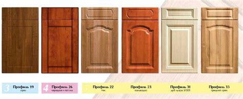 meubles de cuisine en bois de meubles cuisine