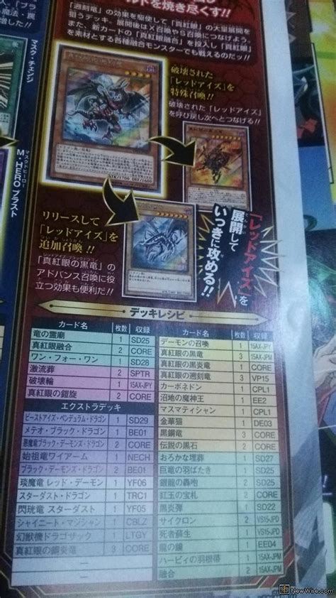 Kartu Yugioh Inferno Blast B Ocg the organization ocg 20th legendary collection decks