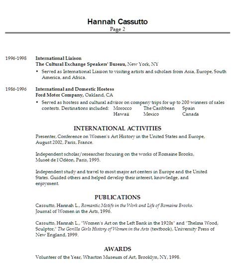 resume teacher fulbright commission english art