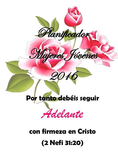 imagenes de mujer virtuosa sud planificador mujeres j 243 venes 2016