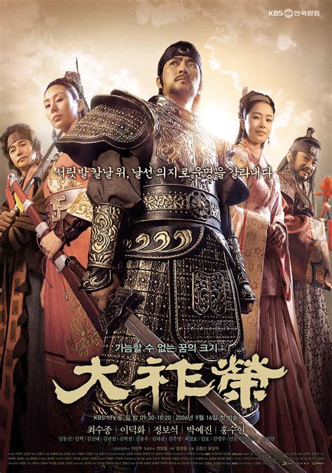 film bagus 21 god of war テジョヨン 韓国ドラマ壁紙