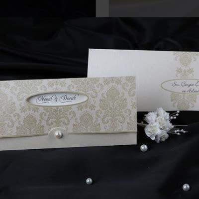 Wedding Invitation Cards Jeddah by ازهار لكروت الزفاف جدة Jeddah Arabia Weddings