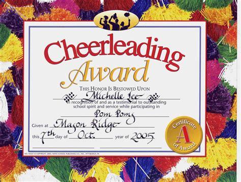cheerleading certificate templates free 9 best images of free cheerleading certificates