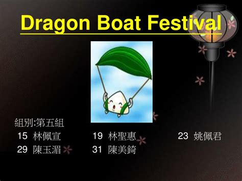 dragon boat festival introduction ppt dragon boat festival powerpoint presentation id