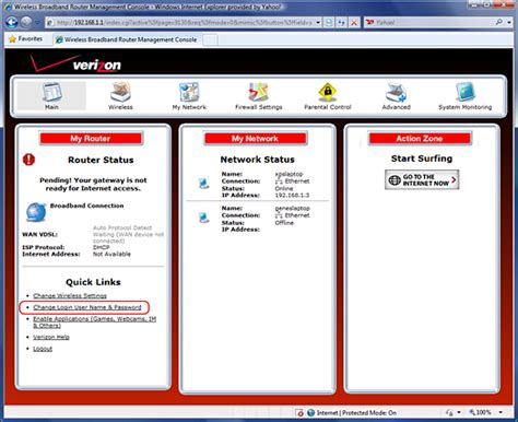 verizon internet router password reset changing your verizon 9100vm router s password fios