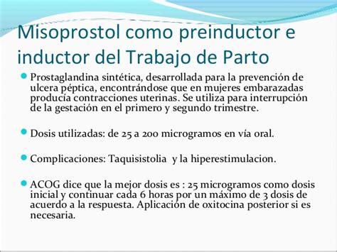 como se define un inductor que es inductor parto 28 images como es un parto normal como se puede tener un parto normal