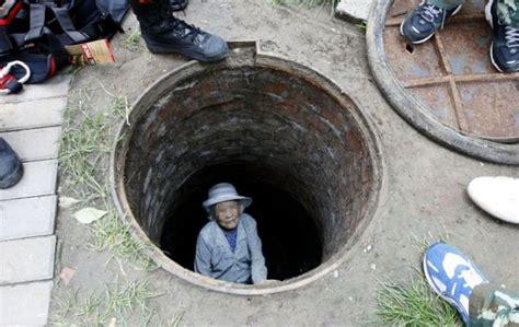 Lada Tieferlegen by Falls Manhole Metro News