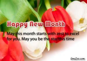 happy new month to every one coolest info